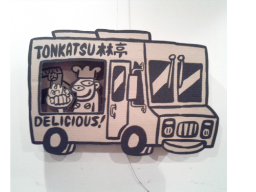 """foodtruck"""