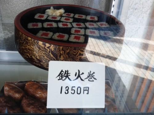"""""""万歩計"""""""