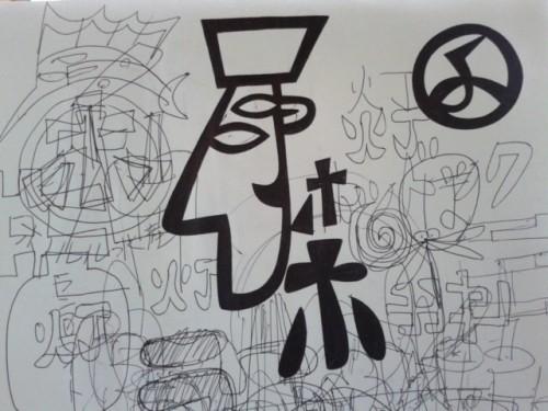 """""""靖国神社"""""""