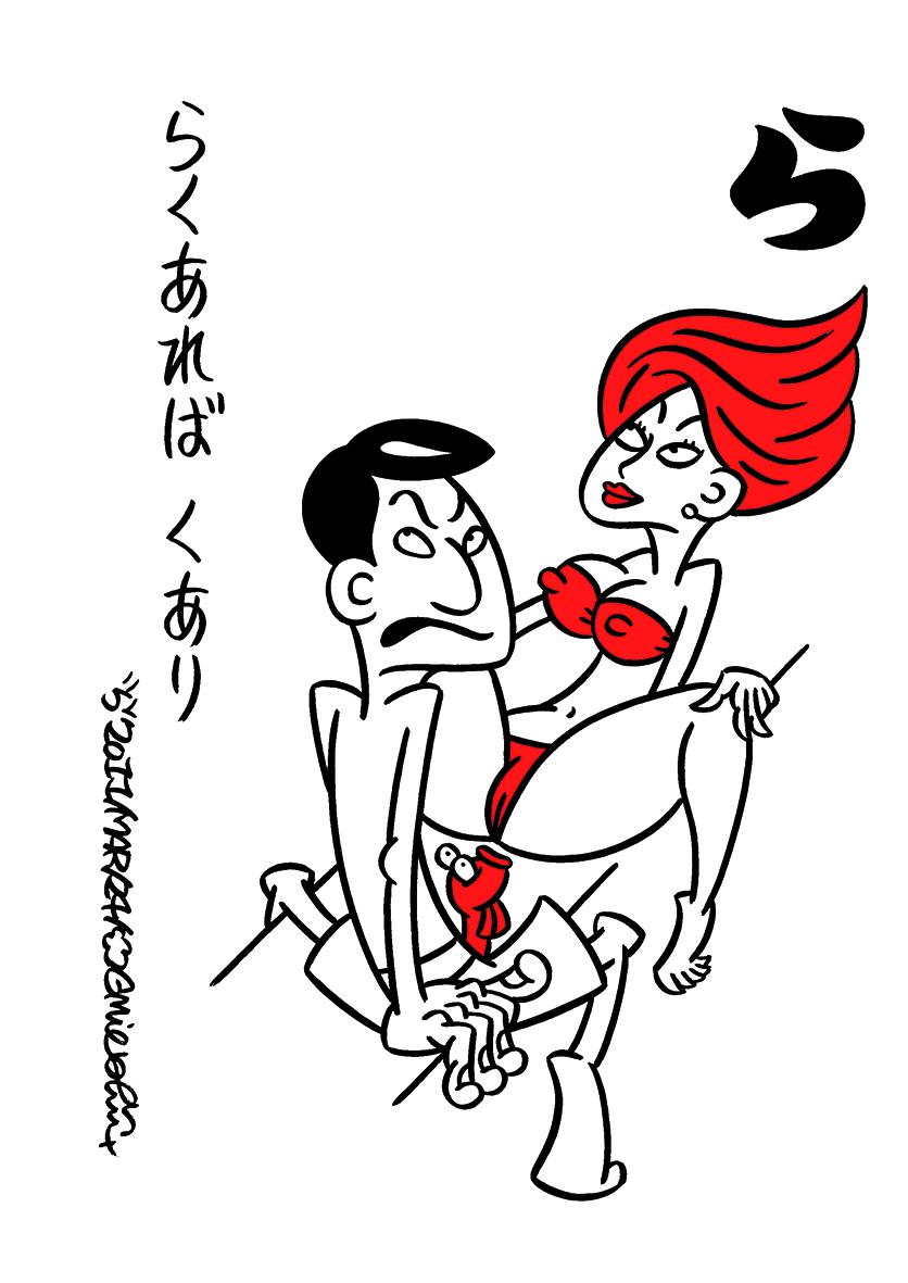 """""""銀座線"""""""